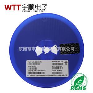 贴片三极管 SS8050 丝印Y1 SOT-23 NPN大电流晶体管 原装现货