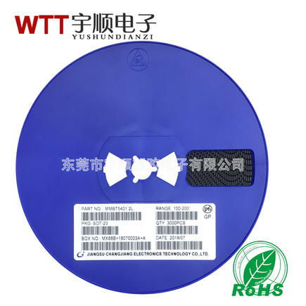 贴片三极管MMBT5401 2L 厂家直销 晶体三极管 SOT-23