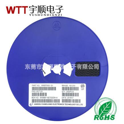 贴片三极管 厂家直销MMBT5551 G1 晶体三极管 SOT-23