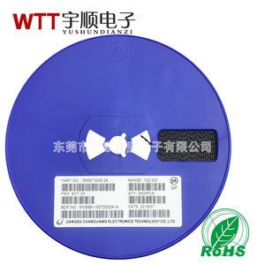贴片三极管 厂家直销MMBT3906 2A晶体三极管 SOT-23