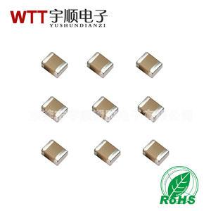 贴片电容代理商,贴片电容供应商